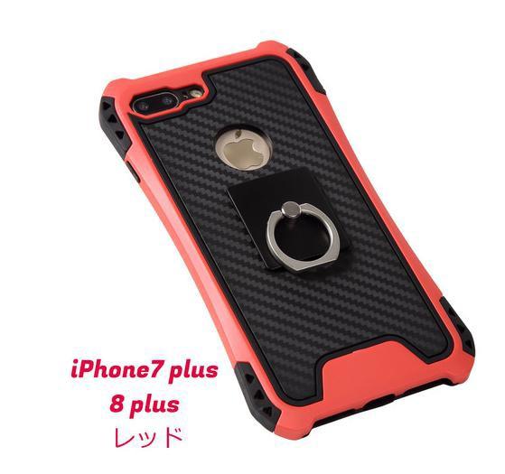 3fcaab96c6 iPhone7 Plus メタリック リング付き 全面保護 スマホケース (iPhone7 Plus, レッド)