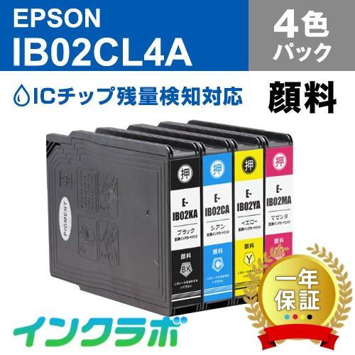 6740300721 送料無料】EPSON(エプソン)インクカートリッジ IB02CL4A(ICチップ有り)/4 ...