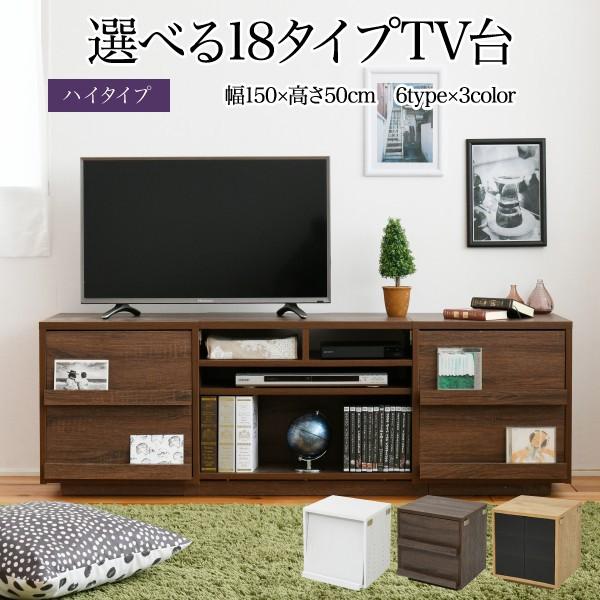 ワイド テレビボード 大型テレビ台 55インチ 幅15...