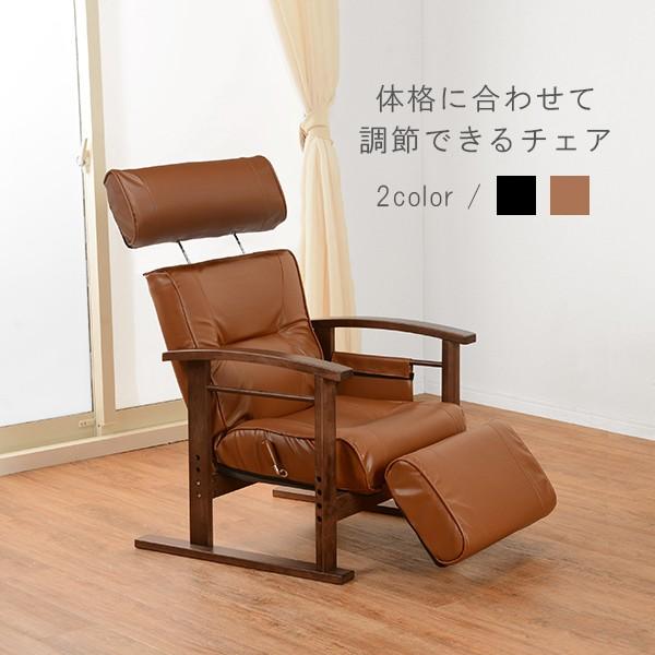高座椅子 フットレスト付 ヘッドレスト 無段階リ...