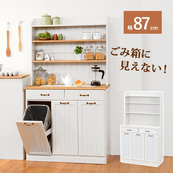 ダストボックス付キッチンラック 3分別 ハイタイ...