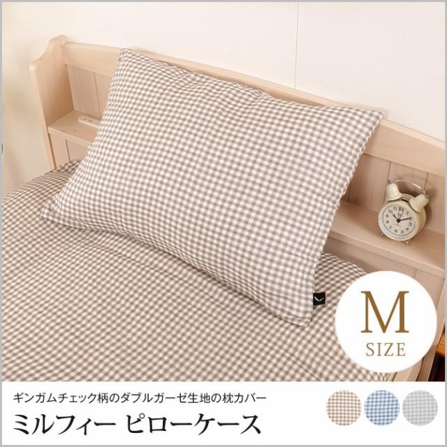 枕カバー 63×43cm ピローケース 綿100% ダブル...