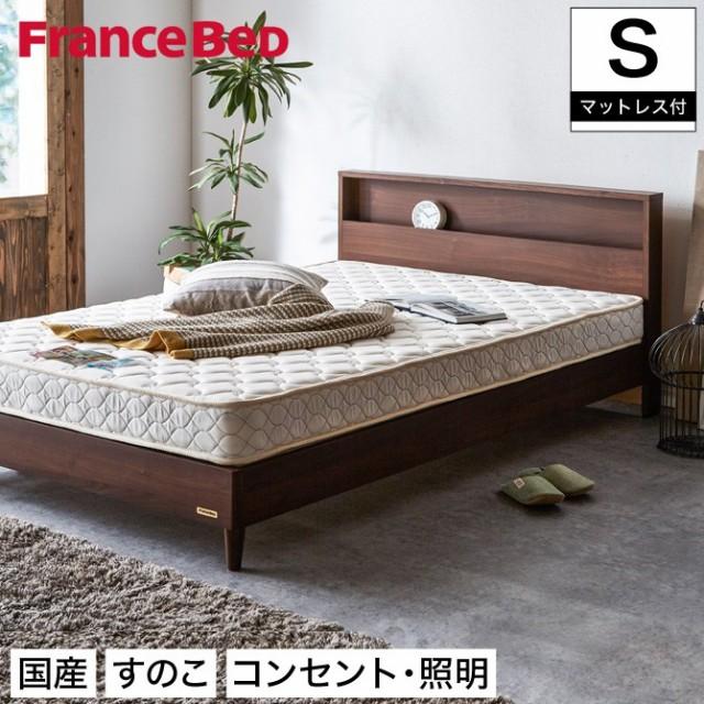 棚付き すのこベッド francebed シングルベッド ...
