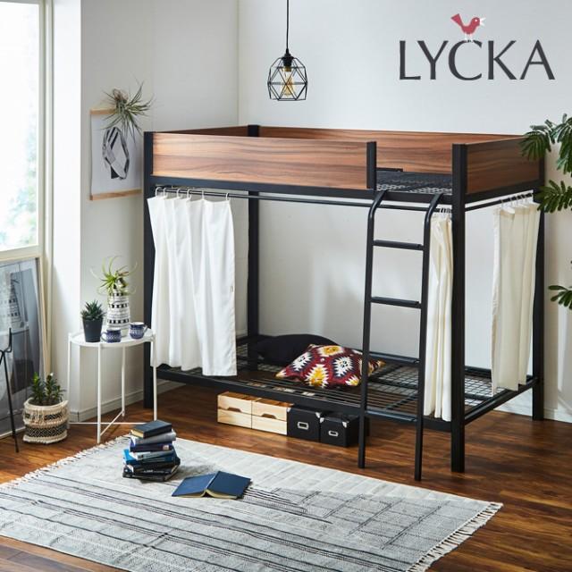 リュカ 2段ベッド スチール製 シングル LYCKA 木...