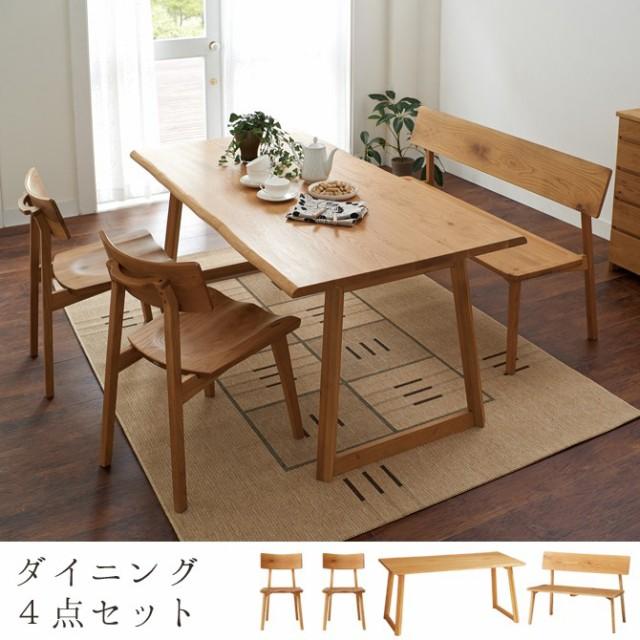 ダイニングテーブルセット 4点 テーブル ベンチ チェア2脚 オーク無垢材 木製 ダイニングテーブルセット ベンチ