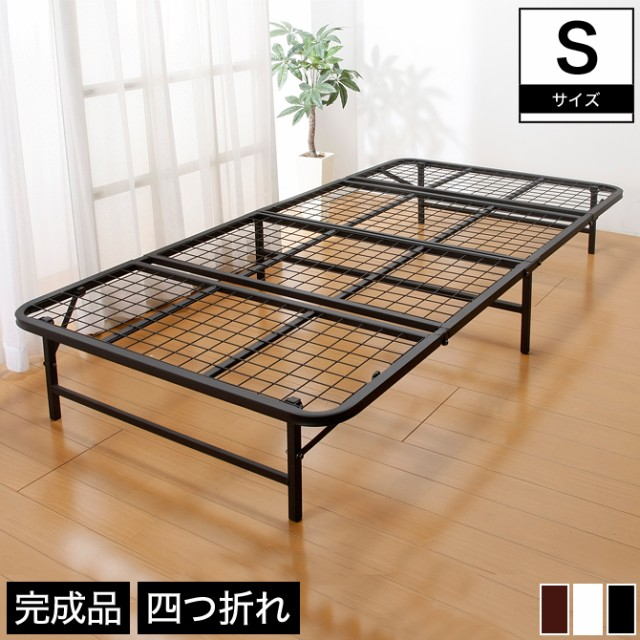 折りたたみベッド シングル スチール製 メッシュ...