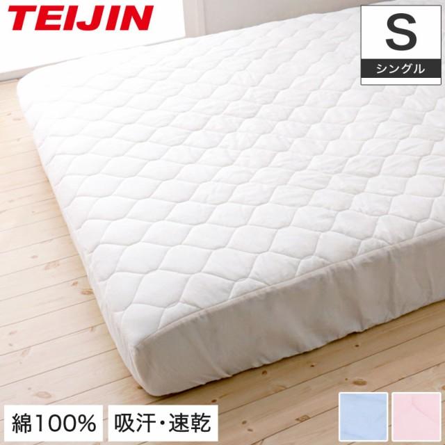 ボックスシーツ シングル ベッドパッド 一体型 綿...