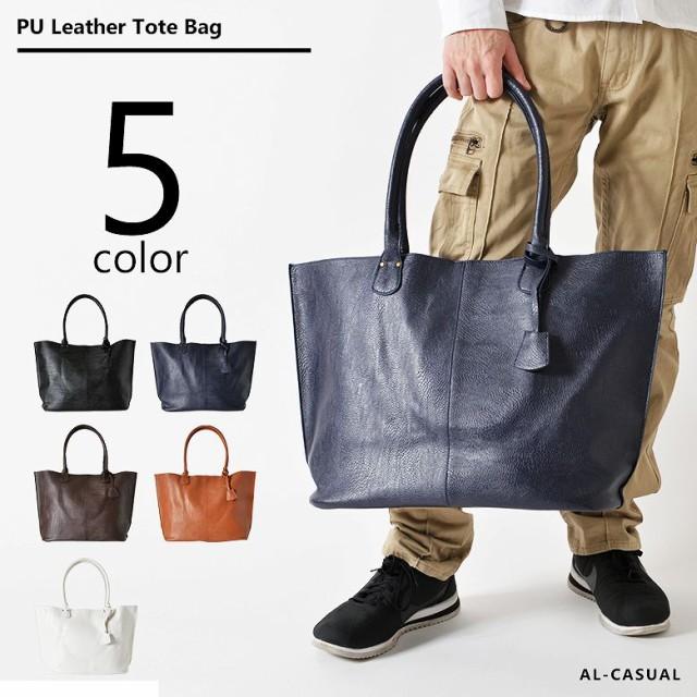b7fb790fd2 トートバッグ メンズ レディース 鞄 かばん ポケット マチあり フェイクレザー 合皮 通勤 通学 ビジネス