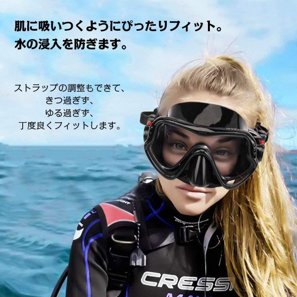 シュノーケル セットマスク フルフェイス シュノーケリング 潜水眼鏡