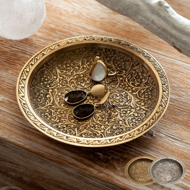 トレー プレート 小物入れ 円形 丸型 アクセサリーケース 小皿 収納 ゴールド シルバー アジアン 真鍮 おしゃれ