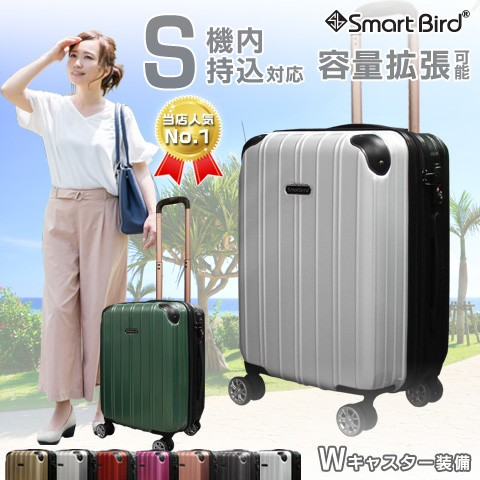 キャリーケース Sサイズ/SS 拡張OK スーツケース 機内持ち込み キャリーバッグ S 超軽量 最大40L ツートン 送料無料