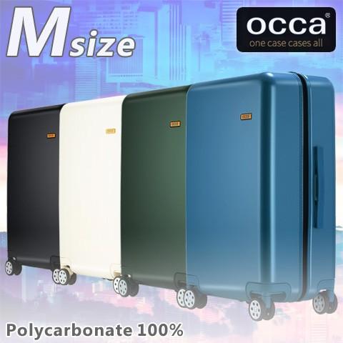 OCCA スーツケース Mサイズ 中型 キャリーバッグ キャリーケース 超軽量 PC100% ツヤ消し 4輪ダブル TSA 送料無料