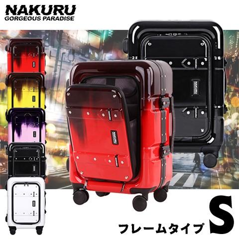 6227117ee2 NAKURU スーツケース Sサイズ フロントポケット キャリーケース S キャリーバッグ 軽量 4輪W