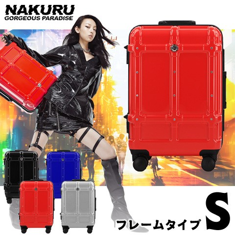 429b098c35 NAKURU キャリーケース Sサイズ キャリーバッグ S スーツケース フレーム おしゃれ 十字架 Wキャスター TSA