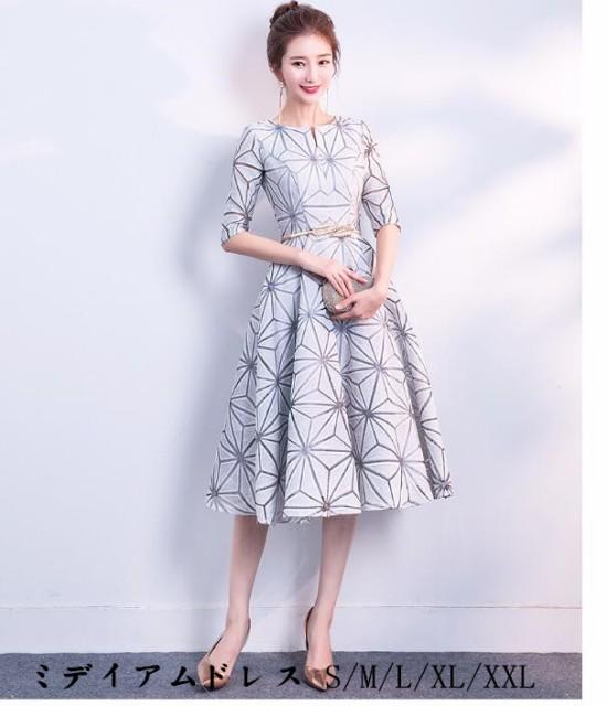 30b0a6c1fee50 パーティードレス 結婚式ワンピース ミモレ丈 袖あり フォーマル 大きいサイズ お呼ばれドレス 5分