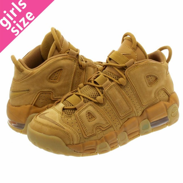 on sale 3eda7 987a3 NIKE AIR MORE UPTEMPO SE FLAX FLAX GUM LIGHT BROWN  WHEAT