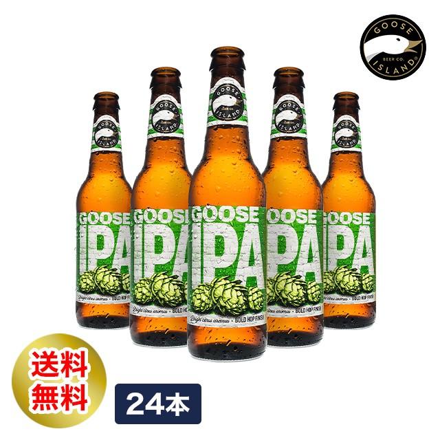 送料無料 GOOSE ISLAND IPA 355mL×24本(1本あたり約167円) 賞味期限が短いため 1ケース ビール IPA