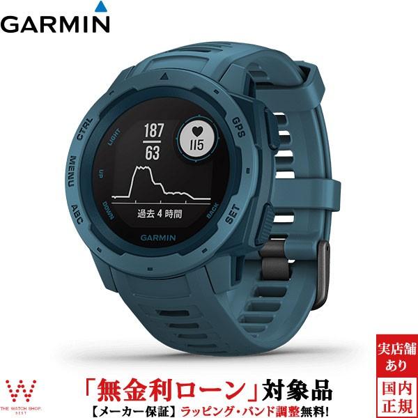 975f1cd3d4 無金利ローン可 ガーミン GARMIN インスティンクト Instinct Lakeside blue 010-02064-52 GPS