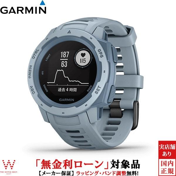 c9a467234e 無金利ローン可 ガーミン GARMIN インスティンクト Instinct Sea foam 010-02064-62 GPS