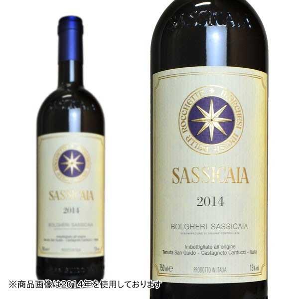 サッシカイア 2015年 テヌータ サン グイド 750ml (イタリア トスカーナ 赤ワイン)