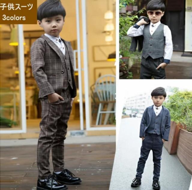 dde233af952bb 韓国子供服 4点セット男の子 スーツ キッズ フォーマル 男の子子供 タキシード フォーマル 子供