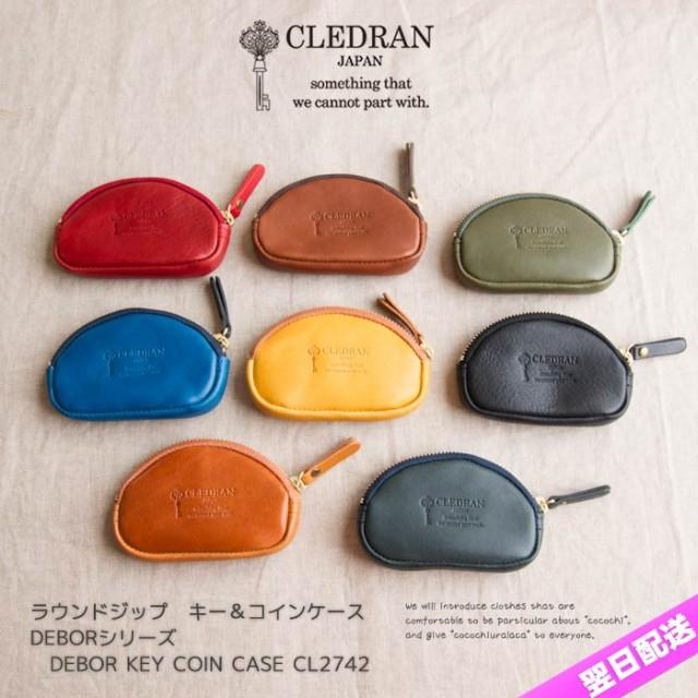 57b09473439c CLEDRAN クレドラン キーケース コインケース レザー ラウンドファスナー DEBOR KEY COIN CASE