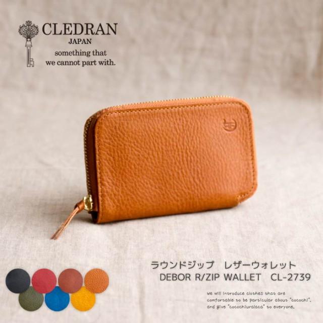 b2eb5a21cc75 CLEDRAN クレドラン 財布 レディース 二つ折り 革財布 レザー ウォレット ラウンドジップ DEBOR R/ZIP