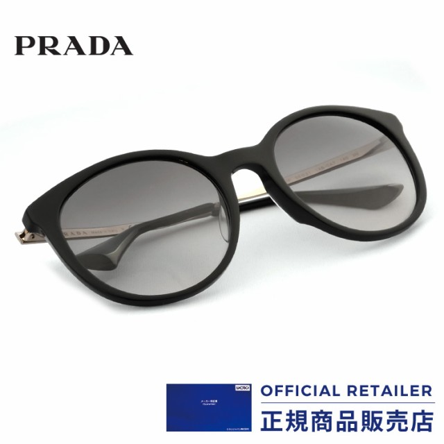 3945a4d77449 プラダ サングラス シネマ PRADA PR17SSF 1AB0A7 55サイズの通販はWowma ...