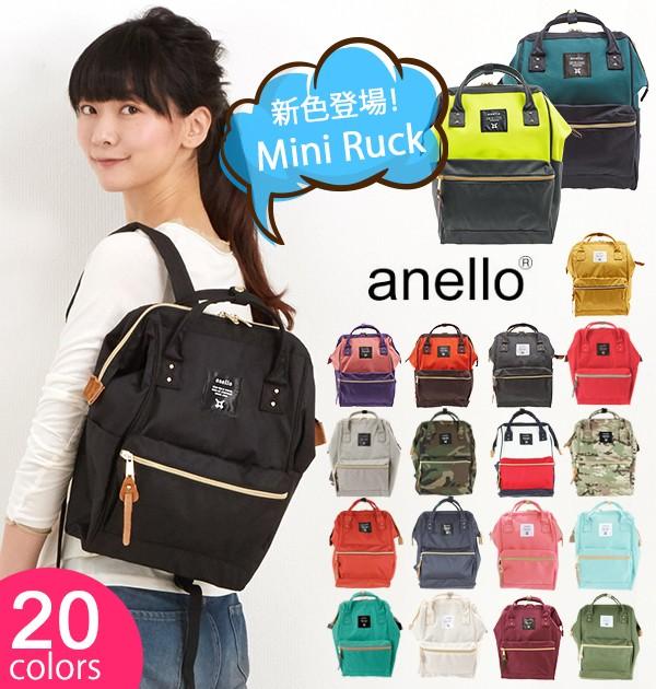 7f82500ef490 anelloリュック Sサイズ mini ミニ anello レディース アネロ 大人 軽量 口金 がま口 マザーズリュック アネロ