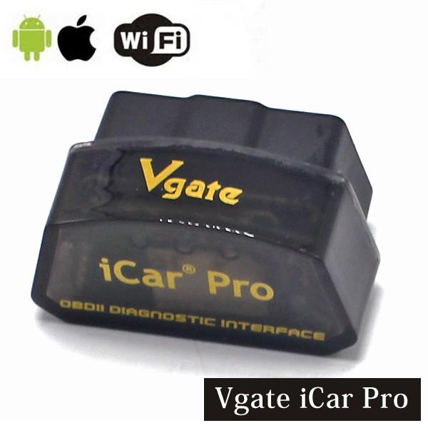 スマホで簡単コーディング 【Wi-fi タイプ】 BimmerCode Vgate