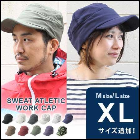 帽子 メンズ キャップ 秋 ワークキャップ 大きいサイズ スウェット レディース 冬 秋冬 62cm