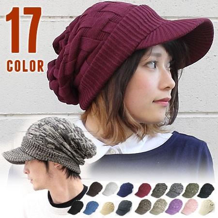 c711639b7c06d 帽子 レディース キャップ キャスケット コットン クロス編み つば付きニット帽 メンズ 春 夏 春夏