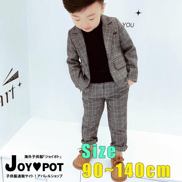 454fb3f51d027 キッズ ベビー服 2点セット セットアップ 上下セット スーツ フォーマル 入学式 入園式 子ども服. 韓国 子供服