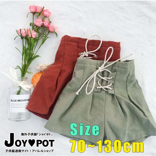 6cf7b33202faf キッズ ベビー服 ボトムス 子供服 ショットパンツ ショート 半ズボン ハーフ 子ども服 70cm 80cm 90cm. 韓国子供服