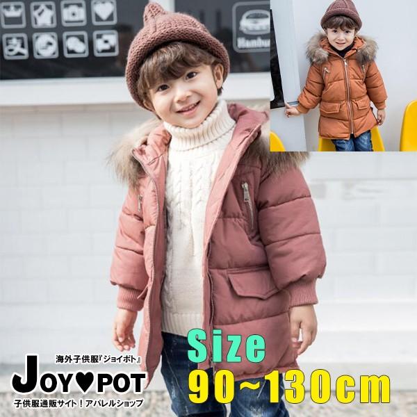 d2ed94194d0d1 キッズ ベビー服 厚手 アウター 防寒 ブルゾン ロングコート 中綿ジャケット フード付き 子ども服 90cm 100cm. 韓国 子供服