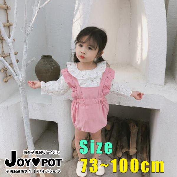 d15b4a1a5ba951 キッズ ベビー服 ロンパース ピンク フリル 子供服 カバーオール オールインワン 女の子 赤ちゃん 出産祝い 子ども服 73cm