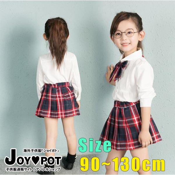 1c3eaf6e30e8e キッズ ベビー服 上下セット 長袖 制服 チェック柄 シャツ ミニスカート 女の子 子供服 ブラウス 子ども