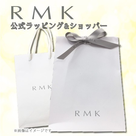 46079809c926 【商品と同時購入限定】RMK ラッピング 注文フォーム 公式包装 プレゼント 贈り物用