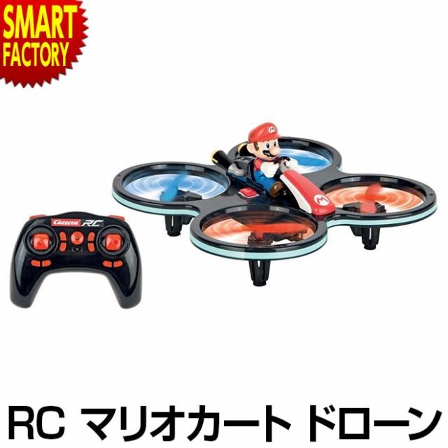 ラジコン ドローン マリオカートドローン マリオ RC おもちゃ キャラクター 子供 女の子 男の子