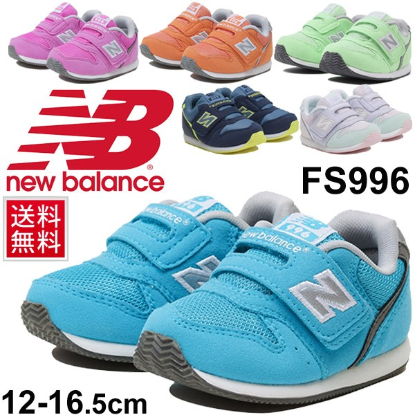 e17474681aa3b ベビー キッズ シューズ 女の子 男の子 子ども/ニューバランス newbalance 996/ベビー靴 子供靴 12.0