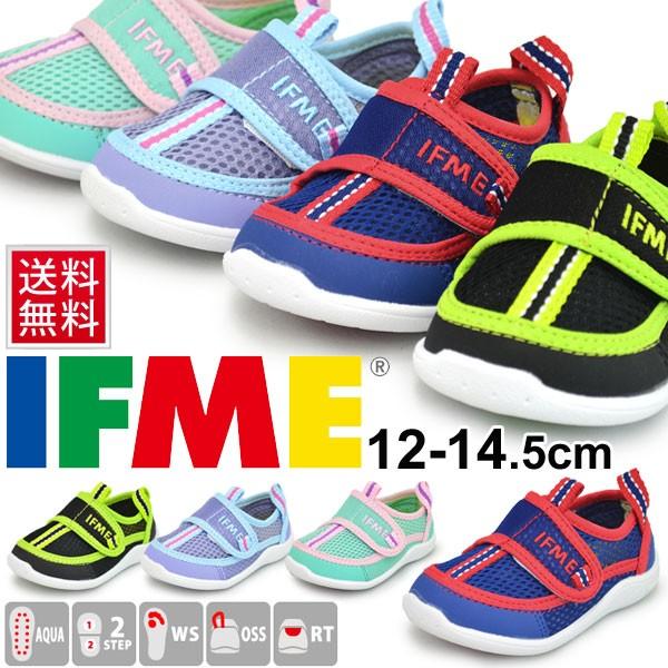 4d134e4a5 ベビー ウォーターシューズ 男の子 女の子 子ども/イフミー IFME 子供靴 12-14.5cm アクア
