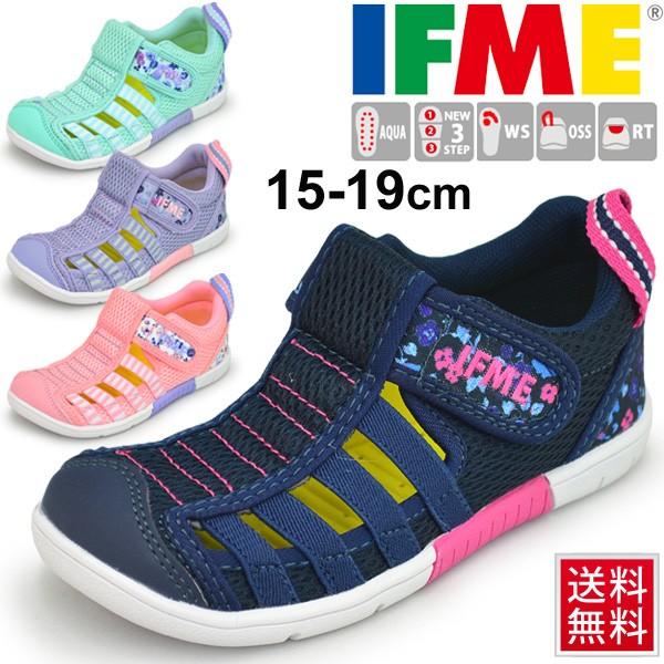 79766c89298d2 キッズ ウォーターシューズ 女の子 子ども イフミー IFME 子供靴 15-19.0cm アクアシューズ
