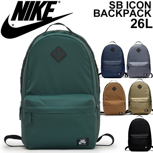 6d0615f8c161 バックパック メンズ レディース/ナイキ NIKE SB アイコン バックパック 26L/ リュックサック スケート