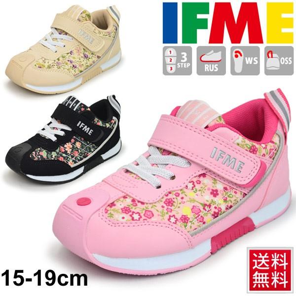 2daa78e6fb127 キッズシューズ 女の子 子ども イフミー IFME スニーカー 子供靴 15.0-19.0cm ベーシック フラワー 花