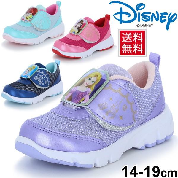 7370f3bfd1212 キッズシューズ  ディズニー プリンセス Disney アリエル シンデレラ ラプンツェル ベル  運動靴 ムーンスター moonstar