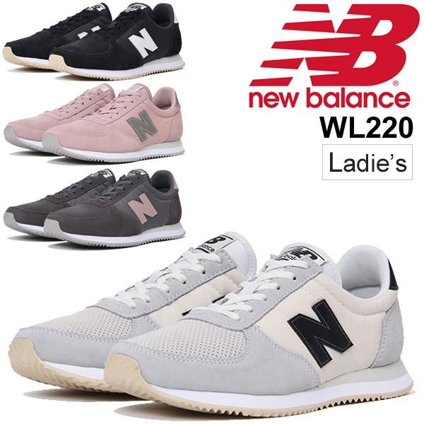 93b380f156b76 スニーカー レディース シューズ ニューバランス newbalance 220 ローカット 女性 D幅 カジュアル ランニングスタイル /WL220-