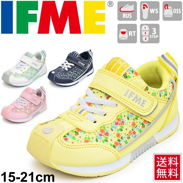 1d94624695627 キッズシューズ ジュニア 女の子 子ども イフミー IFME 子供靴 15.0-19.0cm スニーカー ベーシック 花