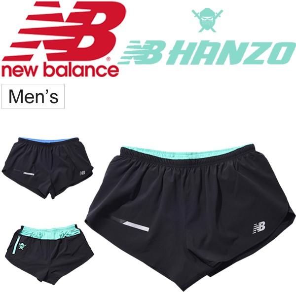 bac2c9f0e0780 ランニング ショートパンツ メンズ ニューバランス newbalance NB HANZO 3インチ レーシング ショーツ(インナー付き)