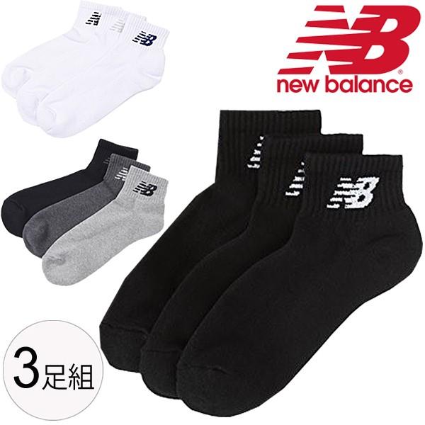 903db2ca0460d ソックス 靴下 ショート丈 メンズ レディース ニューバランス 3Pソックス NEWBALANCE トレーニング ランニング スポーツ/JASP6326