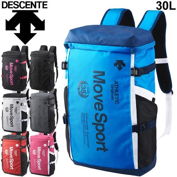 bcb5802a29a4 バックパック メンズ レディース デサント DESCENTE スクエアバッグ Mサイズ 30L スポーツバッグ リュック デイパック/